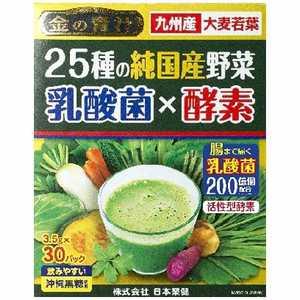 日本薬健金の青汁25種野菜30包 キンノアオジル25シュヤサイ30ホウ