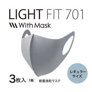 MTG LIGHT FIT 701-R グレー/ライトフィット 701-R With Mask グレー EOAF14A