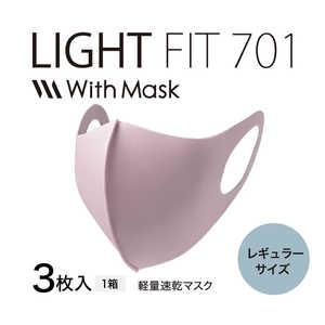 MTG LIGHT FIT 701-R ピンク / ライトフィット 701-R ピンク With Mask ピンク EOAF05A