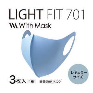 MTG LIGHT FIT 701-R ブルー / ライトフィット 701-R ブルー With Mask ブルー EOAF12A
