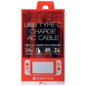 アンサー Switch用 ACアダプタ エラビーナ ANS-SW009B スイッチACアダプタエラビーナ