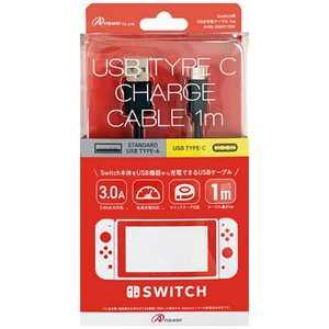 アンサー Switch用 USB充電ケーブル 1m ANS-SW011B スイッチUSBジュウデンケーブル1
