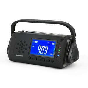 ヒース ソーラー手回し充電機能付き防災ラジオ HI10 [防滴ラジオ /AM/FM /ワイドFM対応]