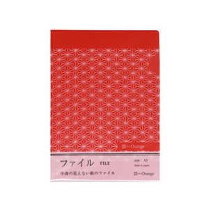 オフィスサニー 印傳のような紙のファイルA5 (麻の葉/赤) オフィスサニー 61125