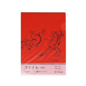 オフィスサニー 印傳のような紙のファイルA5 (鳥獣戯画/赤) オフィスサニー 66977