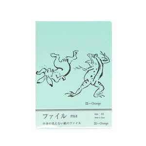 オフィスサニー 印傳のような紙のファイルA5 (鳥獣戯画/あさぎ) オフィスサニー 66991