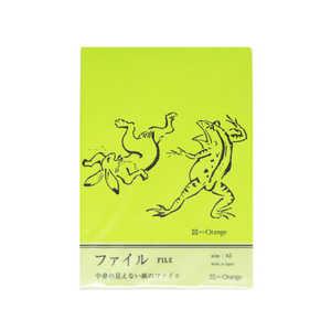 印傳のような紙のファイルA5 (鳥獣戯画/黄緑) オフィスサニー 67004