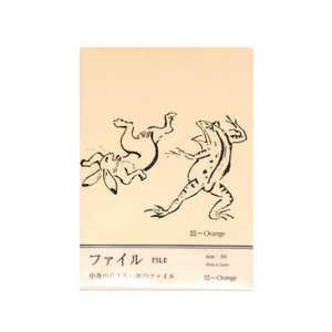 オフィスサニー 印傳のような紙のファイルA5 (鳥獣戯画/古染) オフィスサニー 67011