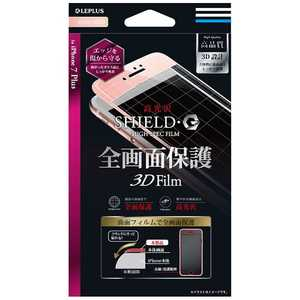 MSソリューションズ iPhone 7 Plus用SHIELD・G HIGH SPEC FILM ローズゴールド LPI7PFLGFLRG