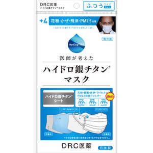 DR.C医薬 +4ハイドロ銀チタンマスク ふつう 3枚 ハイドロ銀チタン +4ハイドロギンチタンマスクフツウ