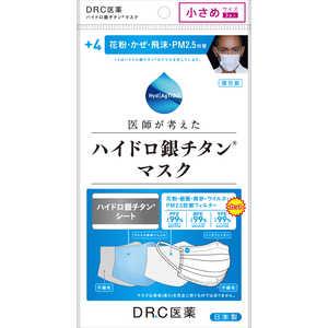 DR.C医薬 +4ハイドロ銀チタンマスク 小さめ 3枚 ハイドロ銀チタン +4ハイドロギンチタンマスクチイサメ