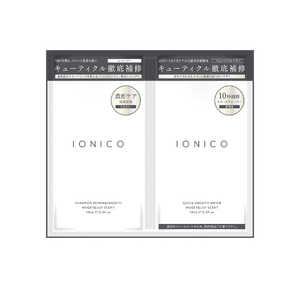 ビジナル IONICO(イオニコ)シルキースリーク 1Dayトライアル 10ml+10ml 首都圏限定 イオニコシルキートライアル