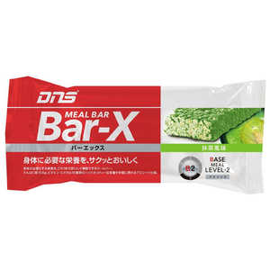 DNS MEAL BAR バーエックス【抹茶風味/45g】 DNS D20000650101