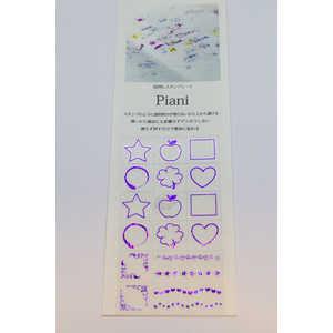タカクラ印刷 Piani 吹き出し04 パープル パープル PAF04P