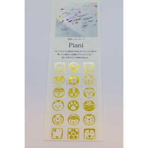 タカクラ印刷 Piani 犬 ゴールド PAD1G