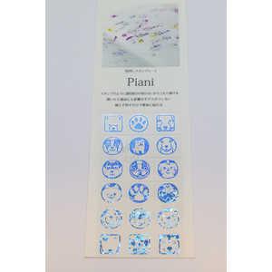 タカクラ印刷 Piani 犬 ブルー PAD1B