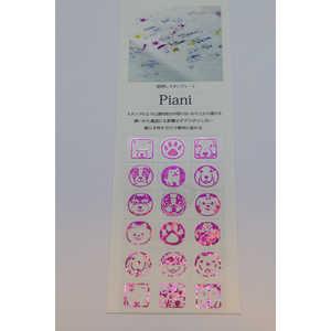 タカクラ印刷 Piani 犬 レッド PAD1R