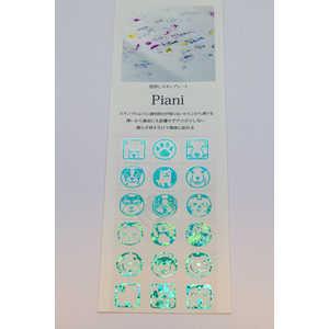 タカクラ印刷 Piani 犬 グリーン PAD1M