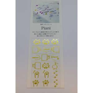 タカクラ印刷 Piani 猫 ゴールド PAC1G