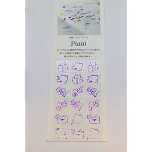 タカクラ印刷 Piani 猫02 パープル パープル PAC2P