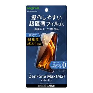 INGREM ZenFone Max (M2) (ZB633KL) フィルム 指紋防止 薄型 高光沢 Web専用 INRAZMM2FTUC
