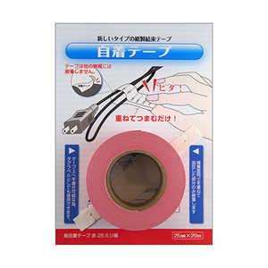小林 紙自着テープ 赤 25mm幅 280_07815000