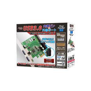 AREA USB3.0内部ピン&外部ポート 増設PCI Expressx1ボード OverFenderRV SDPEU3V2E2IL3