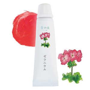 GRASSETOKYO 香の具 ゼラニウム 7ml KNG8779