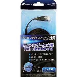 アンサー フラットLANケーブル 3m「PS4/PS4/Vita TV」 ANS-H045 フラットLANケーブル3Mカテゴリ6