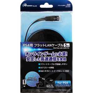 アンサー フラットLANケーブル 5m「PS4/PS3/Vita TV」 ANS-H046 フラットLANケーブル5Mカテゴリ6