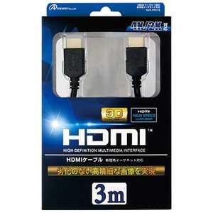 アンサー PS4/PS3/Wii U用 HDMIケーブル 3m「PS4/PS3/Wii U」 ANS-PF016 PS4PS3WIIUHDMIケーブル3
