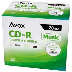 AVOX CDRA80CAVPW20A 音楽用CD-R ホワイト [20枚 /700MB /インクジェットプリンター対応]