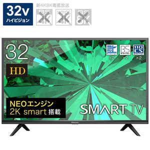 ハイセンス 32V型 ハイビジョン液晶テレビ [YouTube対応] EC専用 32A45G