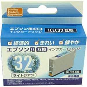 PPC 「互換」「エプソン・ICLC32対応」リサイクルインクカートリッジ ライトシアン PPEIC32LC