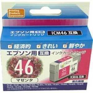 PPC 「互換」「エプソン・ICM46対応」リサイクルインクカートリッジ マゼンタ PPEIC46M