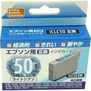 PPC 互換プリンターインク ライトシアン ライトシアン PPEIC50LC
