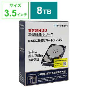 MN06ACA800/JP [8TB SATA600 7200]