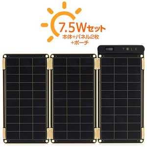 ROA モバイルバッテリー YOLK(ヨーク) [2ポート /ソーラーチャージャータイプ] 7.5W YO8999