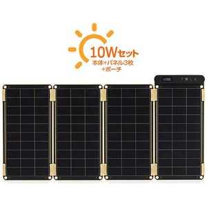ROA モバイルバッテリー YOLK(ヨーク) [2ポート /ソーラーチャージャータイプ] 10W YO9000