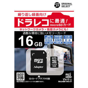 GTS ORIGINAL SELECT microSDHCカード ドライブレコーダー向け[16GB/Class10] CL10U1 BCGTMS016D