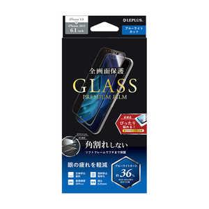 MSソリューションズ iPhone 11 6.1インチ 角割れしない ガラスフィルム BLC LPIM19FGSB