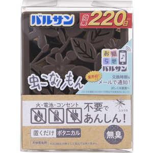 レック バルサン虫こないもん置くだけボタニカル220日 バルサン バルサンムシコナイモオンツリサゲ