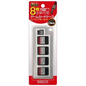 レンジライフ Switch用 ゲームカードケース8枚 RL-SWGC8WH SWカードケース8マイWH