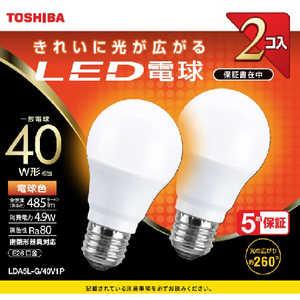 東芝 TOSHIBA LED電球 [電球色] LDA5LG40V1P