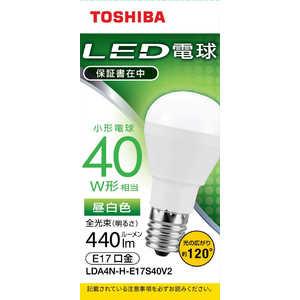 東芝 TOSHIBA LED電球 口金E17 ミニクリプトン形 調光非対応 全光束440lm 昼白色 配光角ビーム角120度 40W相当 LDA4NHE17S40V2