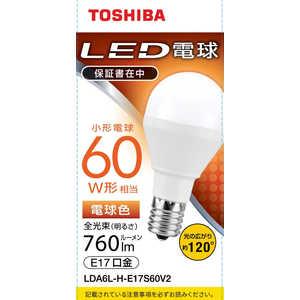 東芝 TOSHIBA LED電球 口金E17 ミニクリプトン形 調光非対応 全光束760lm 電球色 配光角ビーム角120度 60W相当 LDA6LHE17S60V2