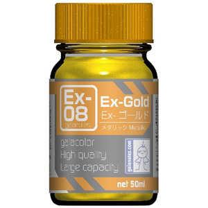 ガイアノーツ Ex-シリーズ EX-08 EX08ゴールド