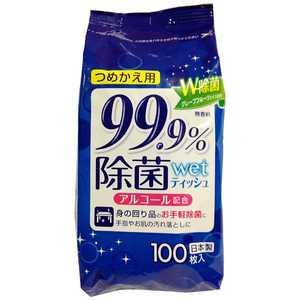 パンレックス W除菌99.9%ウェットティッシュ つめかえ用 100枚 Wジョキン999パーセントウェットカ
