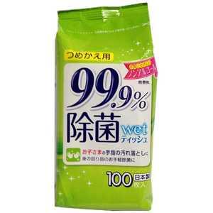 パンレックス ノンアルコール99.9%除菌ウェットティッシュ つめかえ用 100枚 ノンアル999ジョキンウェットカエ