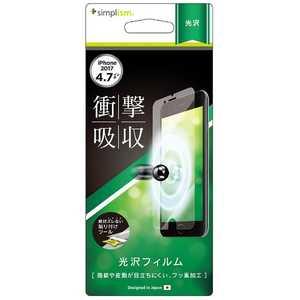 トリニティ iPhone 8 衝撃吸収 液晶保護フィルム 光沢 TRIP174PFSKCC